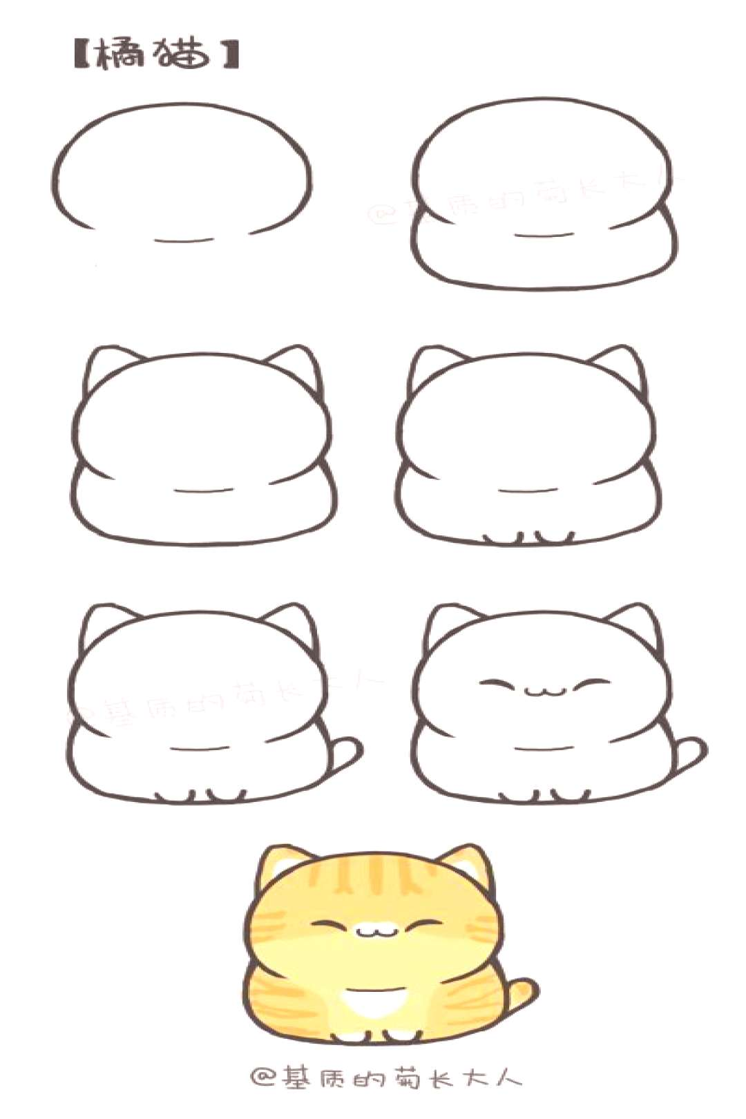 Comment dessiner un chat mignon kawaii; 3 blog - -